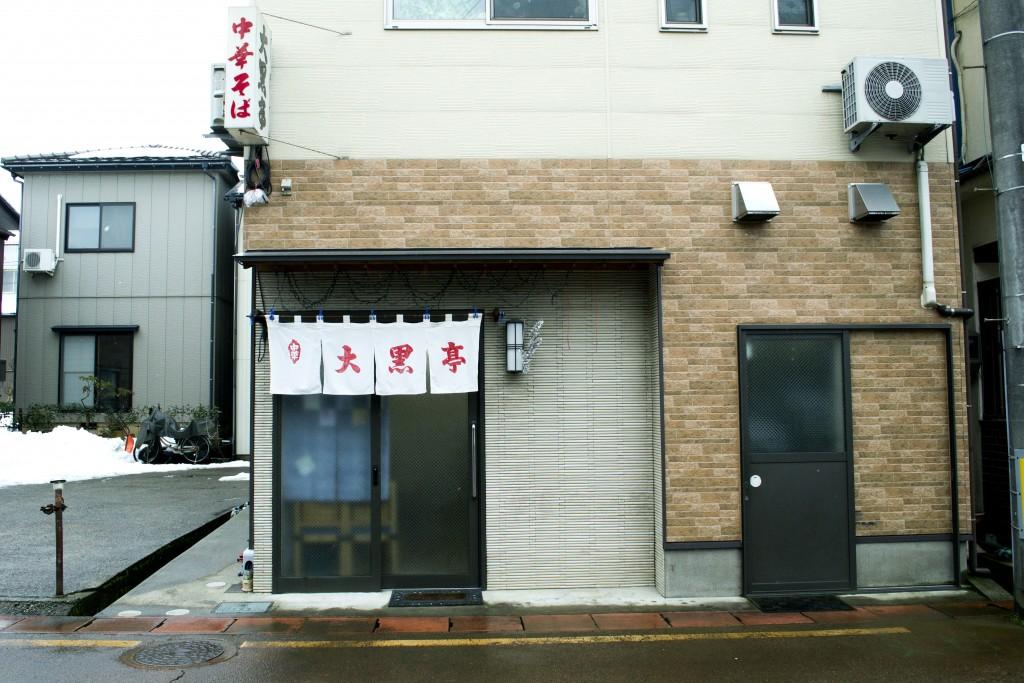 daikoku-main