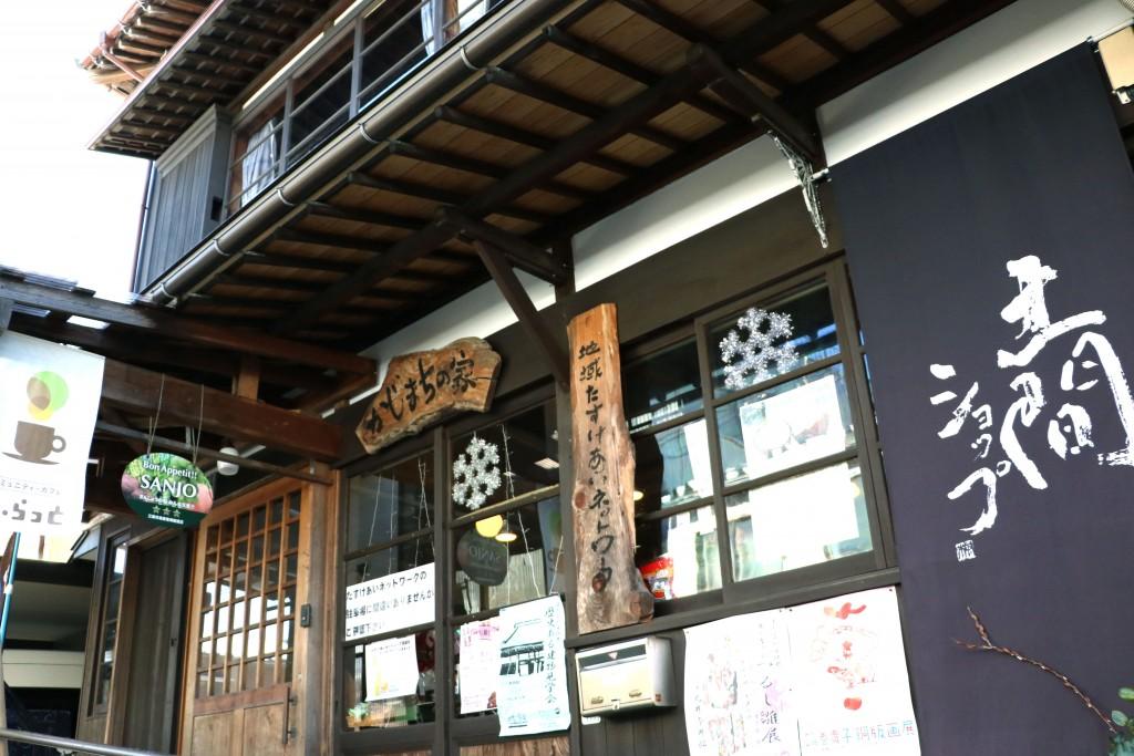kajimachi-main