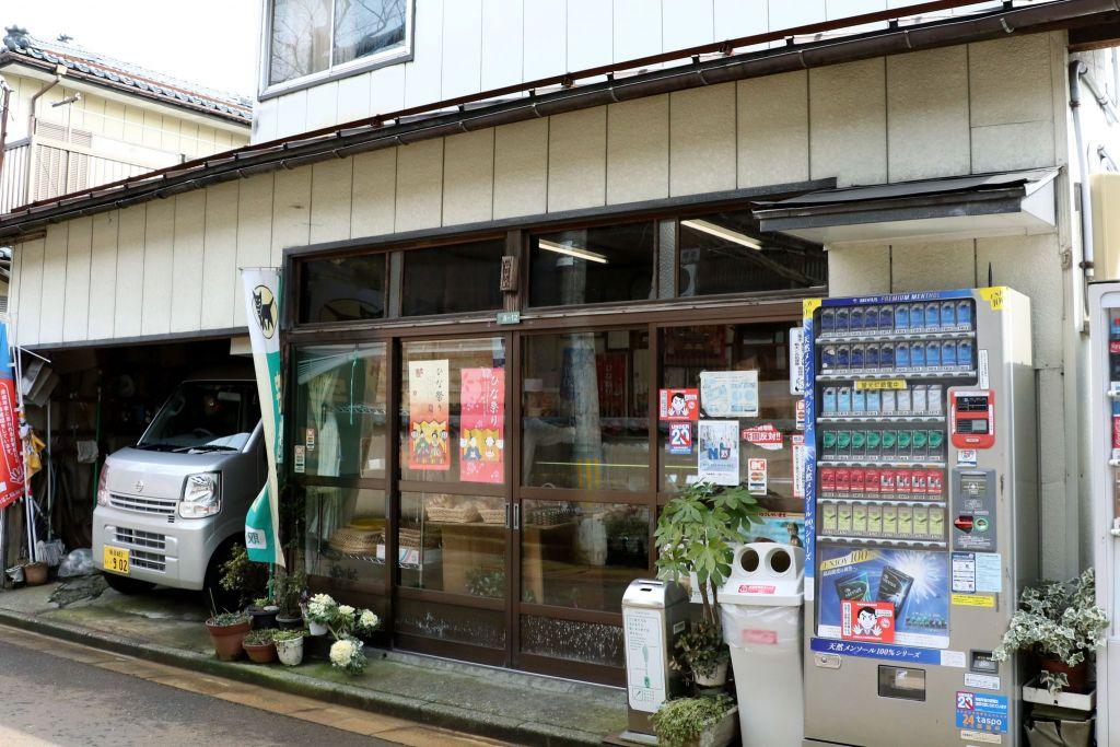 牧野菓子店