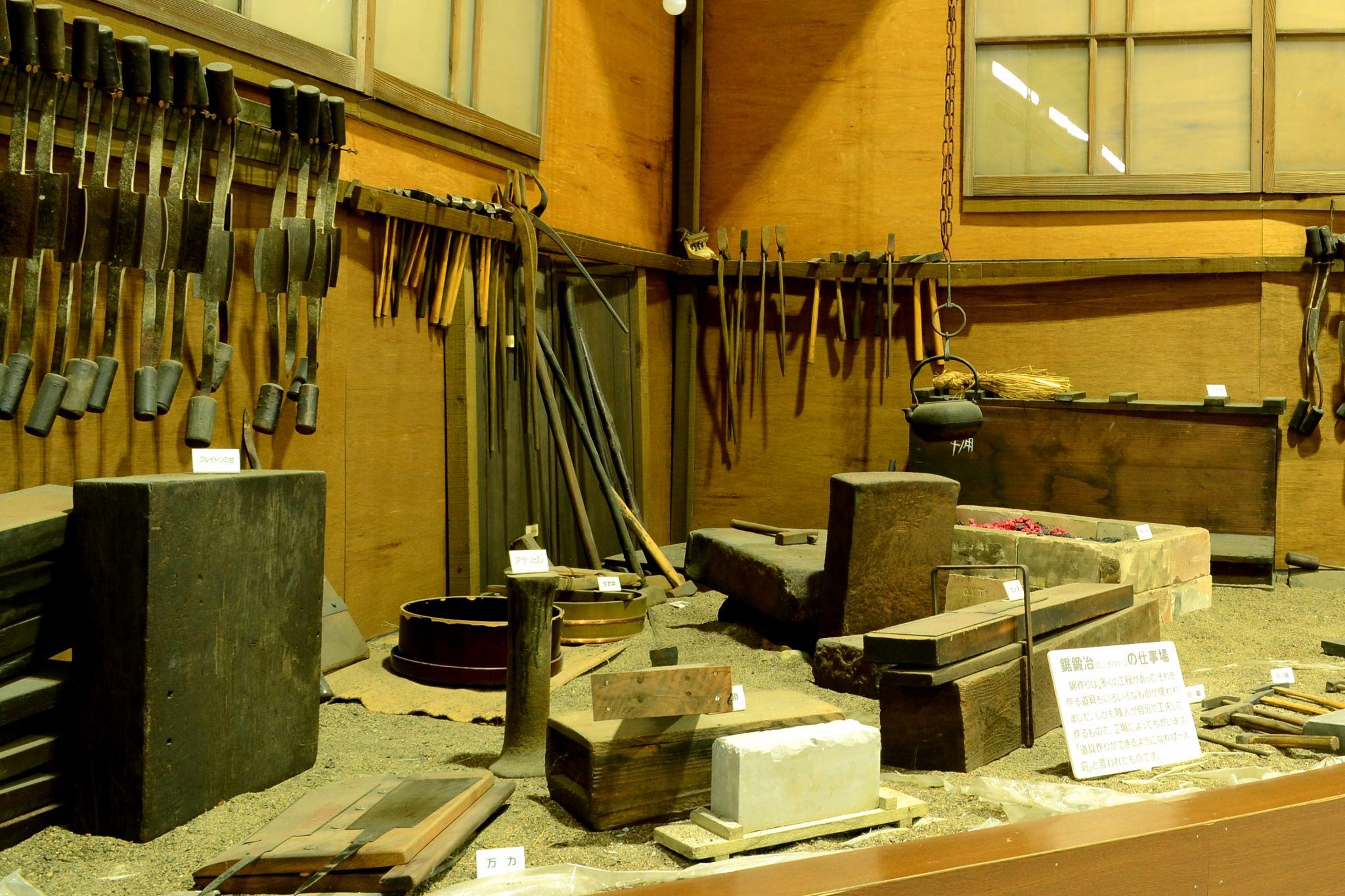 三条市歴史民俗産業資料館