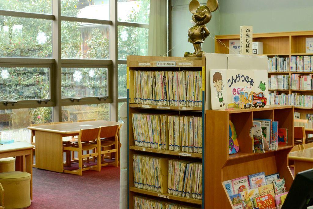 三条市立図書館